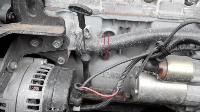 Слив охлаждающей жидкости с блока двигателя