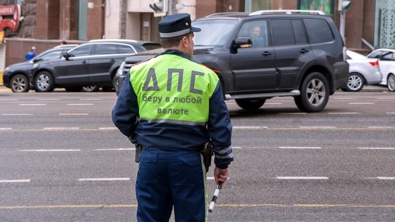 Наказание за вождение без прав