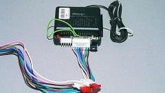 блок сигнализации со жгутом проводов от датчиков