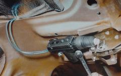 сколько стоит установка электропривод замка багажника