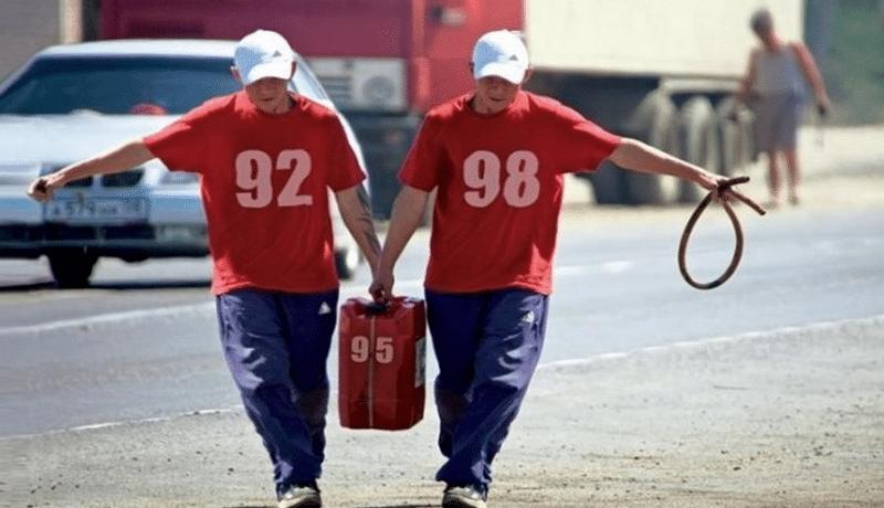 какое основное отличие 95 бензина от 92