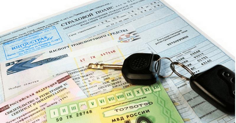 как делается регистрация автомобиля в ГИБДД