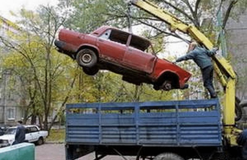 кем делается принудительная утилизация старых автомобилей
