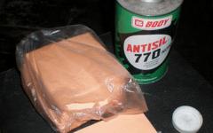как дешево отремонтировать бампер