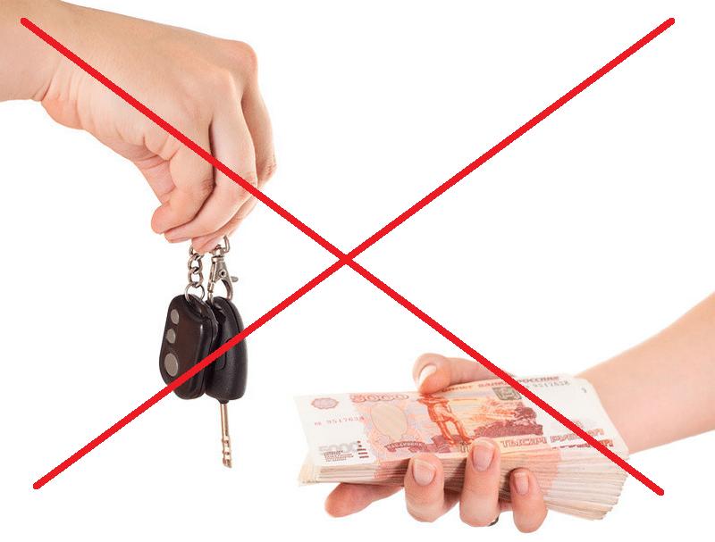 где отменяется запрет на регистрационные действия автомобиля