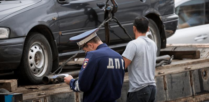 как отменить запрет на регистрационные действия автомобиля