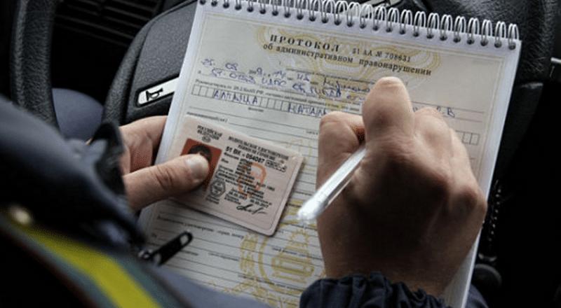 какой бывает штраф за просроченные права