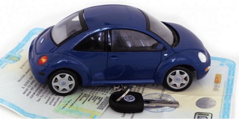 как заключить генеральная доверенность на машину