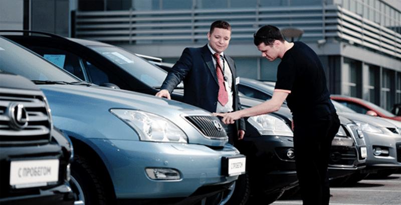 как нужно купить машину с рук