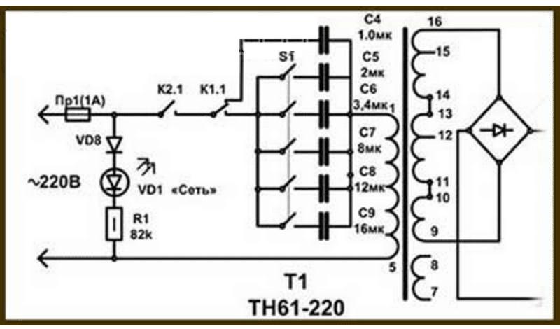 схема зарядного устройства на трансформаторе ТН61-220