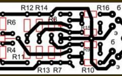 как работает простое зарядное устройство для аккумулятора своими руками