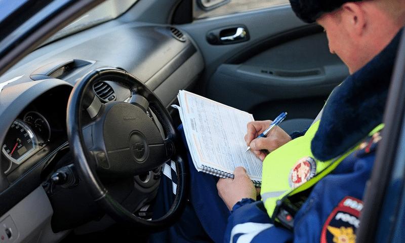 как гражданину оспорить штраф за парковку в неположенном месте