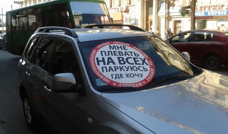 как правильно и грамотно оспорить штраф за парковку в неположенном месте