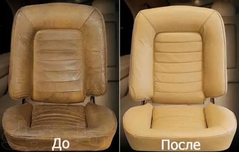 как делать ремонт кожаных сидений автомобиля своими руками