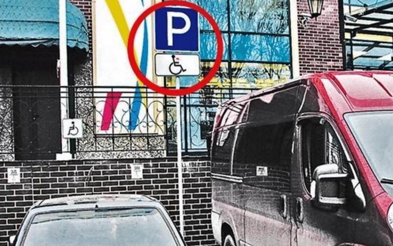 какой штраф за парковку на месте для инвалидов