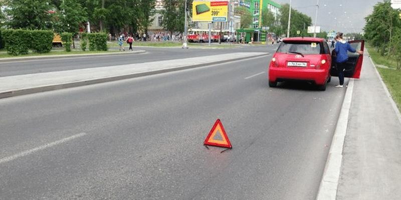 как платить штраф за неуплату парковки