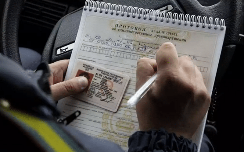 как узнать быстро, лишен ли я водительских прав через интернет