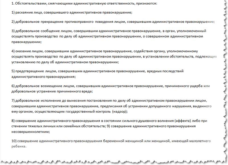 за что могут лишить водительских прав в России
