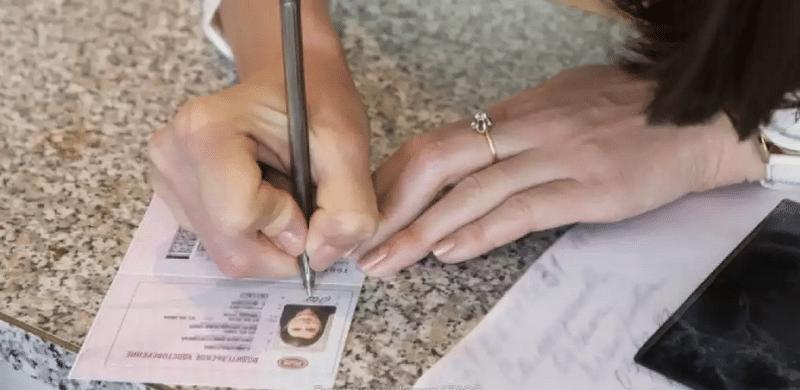 как делается замена водительских прав при смене фамилии