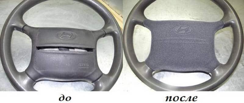 как делать ремонт подушек безопасности автомобиля