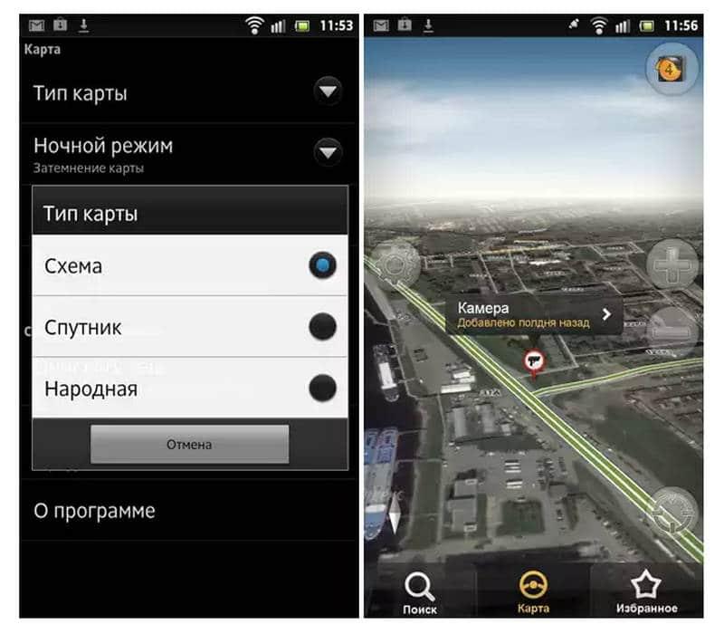 как правильно пользоваться Яндекс навигатором