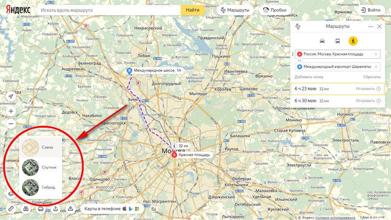 как построить маршрут на автомобиле Яндекс карты