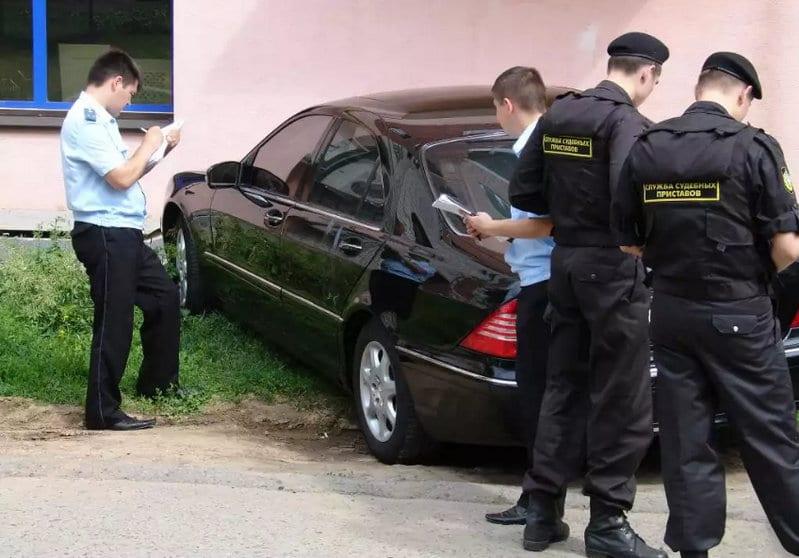 как проверить автомобиль на арест в ГИБДД