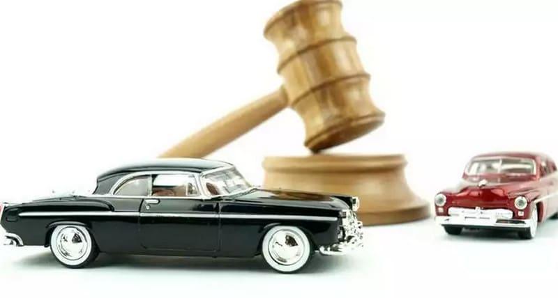как проверить авто на запрет регистрационных действий по базе ГИБДД