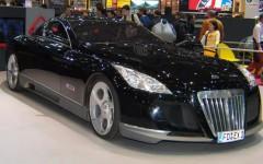 сколько стоит самая дорогая машина в мире в 2017 году