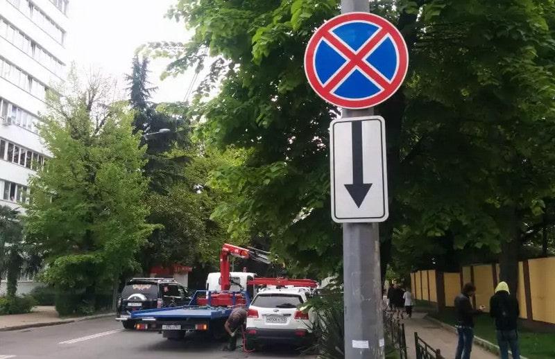 стрелка под знаком остановка запрещена в