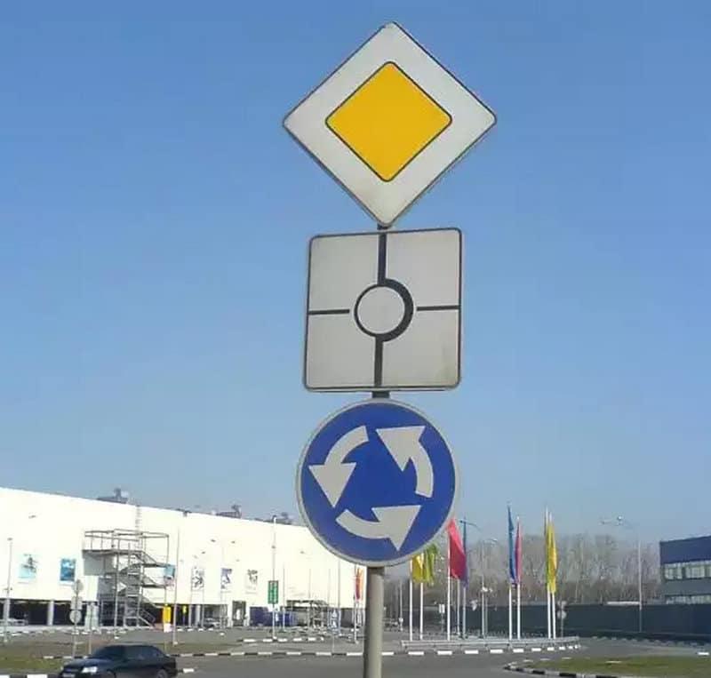 какие правила проезда кругового движения