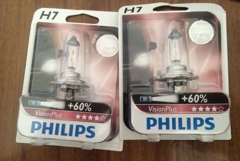 сколько стоят лучшие лампы h7 ближнего света
