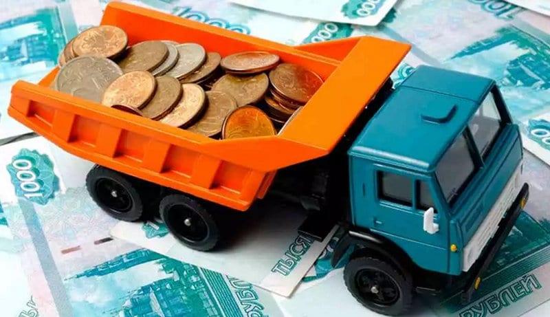 где узнать задолженность по транспортному налогу по номеру машины