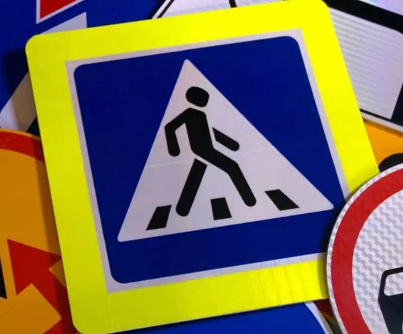 как выглядит знак пешеходный переход