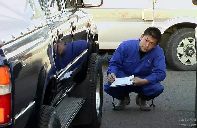 сколько стоит авто с японского аукциона