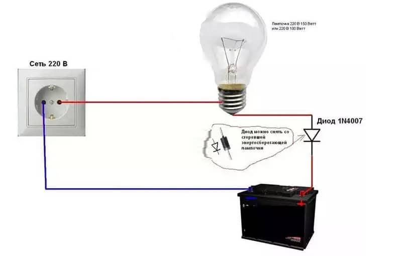где есть схема автомобильного зарядного устройства