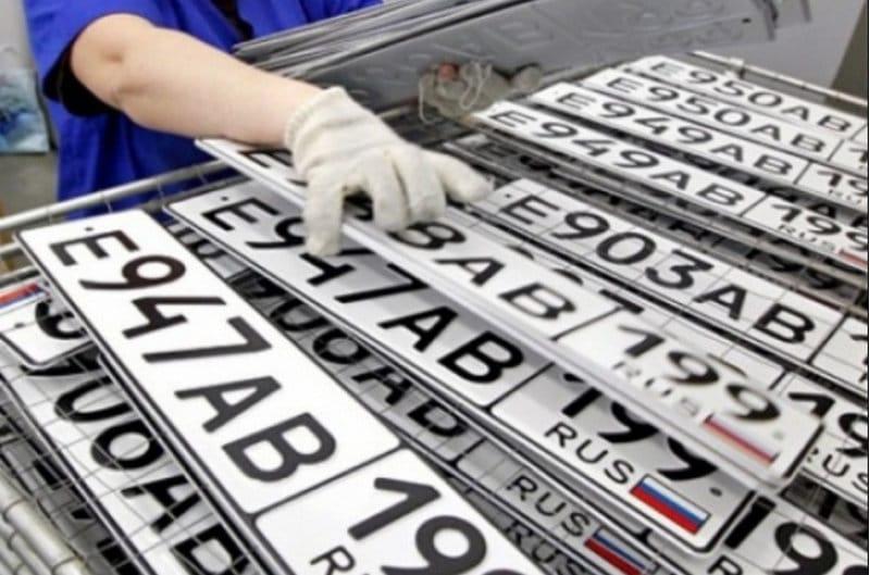 изготовление дубликата номера на машину