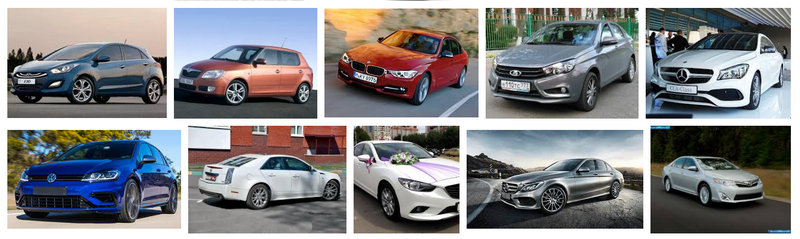 где искать автомобили среднего класса