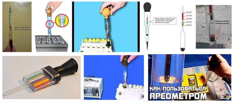 как правильно пользоваться ареометром для аккумулятора
