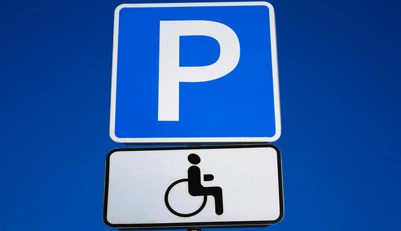 скачать знак стоянка для инвалидов
