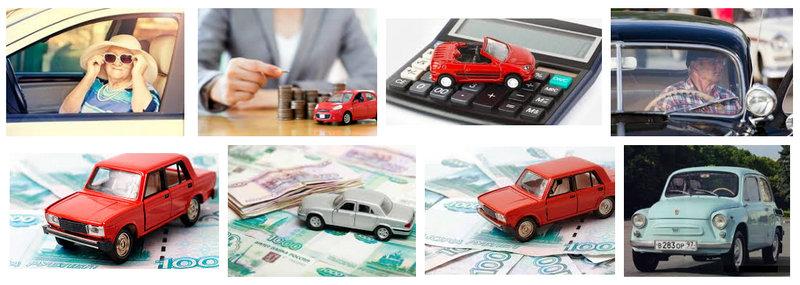 сколько налог на машину для пенсионеров в Москве