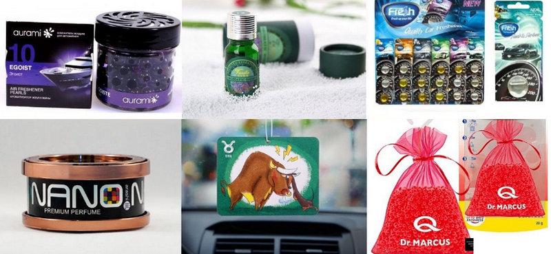 какие лучшие ароматизаторы в машину