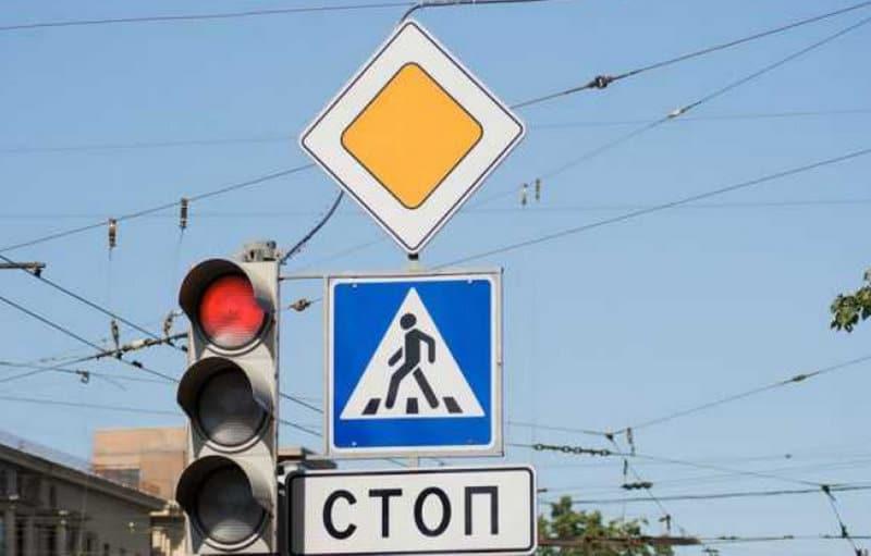 отменяет ли светофор знак главной дороги