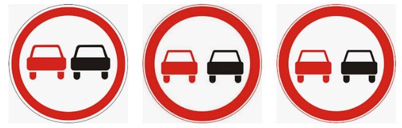 как выглядит дорожный знак «Обгон запрещен»
