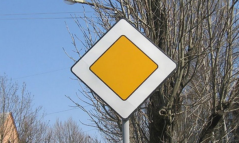 фото знака Главная дорога по ПДД