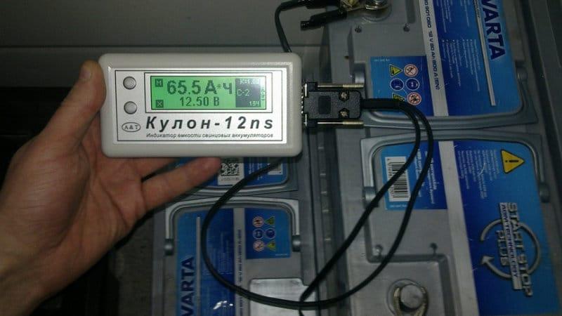 сколько должен показывать аккумулятор под нагрузкой