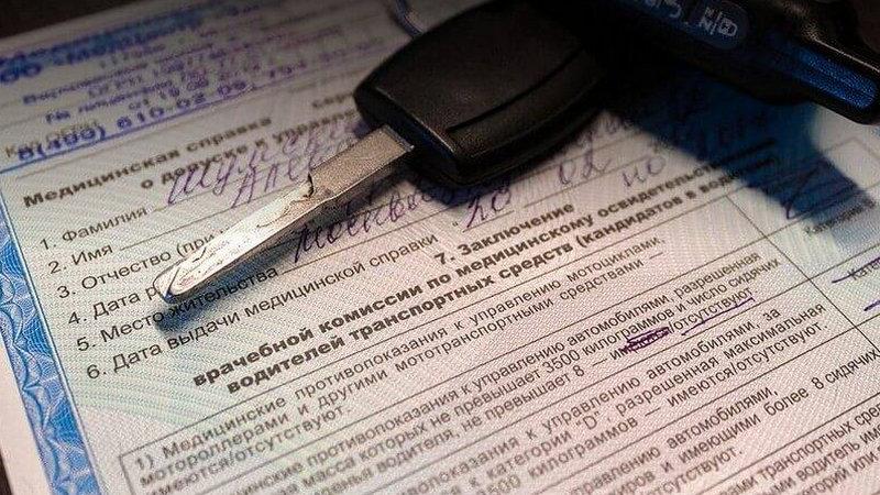 какой срок действия медицинской справки для водителей